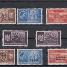 ROMANIA 1941 LP 146 I LP 146 II FRATIA DE ARME ROMANO-GERMANA SERII MNH - Timbre Romania, Nestampilat