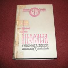 Filocalia - Volumul 7 - Editia 1977 - Carti ortodoxe