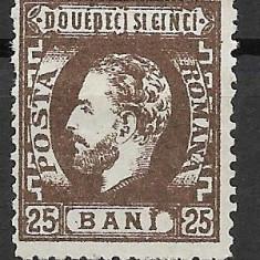 Romania 1872 - Timbre Romania, Nestampilat