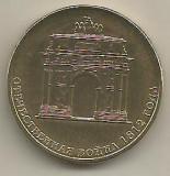 RUSIA 10 RUBLE  2012 , 200 ANI - VICTORIA in RAZBOIUL PATRIOTIC din 1812 , a UNC