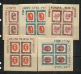 ROMANIA 1946 LP. 197 A, Nestampilat