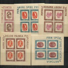ROMANIA 1946 LP. 197 A - Timbre Romania, Nestampilat