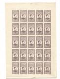 No(2)timbre-Romania 1947--Regele Mihai - scutit taxa postala, Oameni, Nestampilat