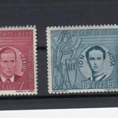 ROMANIA 1941, LP 142 III, MOTA SI MARIN SERIE MNH - Timbre Romania, An: 1947, Nestampilat