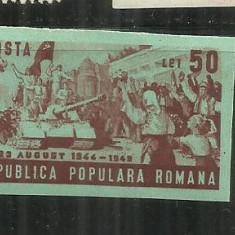 ROMANIA 1949  LP. 256 A, Nestampilat
