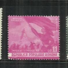 ROMANIA 1950   LP. 261, Nestampilat