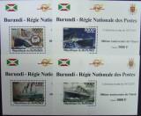 R. BURUNDI - DEZASTRUL TITANIC, 2011,  4 S/S, NEOB. -  RBU 108