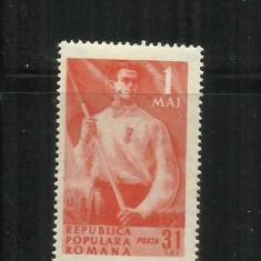 ROMANIA 1950 LP. 264 - Timbre Romania, Nestampilat