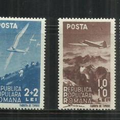 ROMANIA 1948   LP. 238, Nestampilat