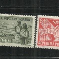 ROMANIA 1948   LP. 233, Nestampilat