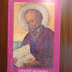 Scrisorile Apocalipsei. De la Patmos la Laodicea - Traian Aldea - Carti ortodoxe