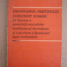 RWX 20 - DOCUMENTE ALE PARTIDULUI COMUNIST ROMAN - 1975 - PIESA DE COLECTIE! - Carte Epoca de aur