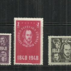 ROMANIA 1948   LP. 236, Nestampilat