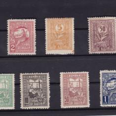 ROMANIA  1918 , TIMBRU DE AJUTOR TESATOAREA  CULORI SCHIMBATE  GUMA ORIGINALA