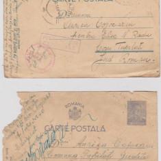 CARTI POSTALE-1940/1941 - Carte Postala Moldova dupa 1918, Circulata, Printata, Pipirig