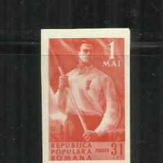 ROMANIA 1950 LP. 264 A - Timbre Romania, Nestampilat