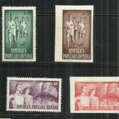 ROMANIA 1948   LP. 249, Nestampilat