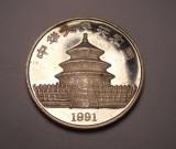 China 10 Yuan 1991 Panda Uncie ARGINT, Asia