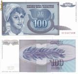 IUGOSLAVIA 100 dinara 1992 UNC!!!
