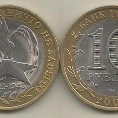 RUSIA  10 RUBLE 2005 ,  60  ANI MARELE RAZBOI PATRIOTIC [2]  a UNC -  Petersburg, Europa, Cupru-Nichel
