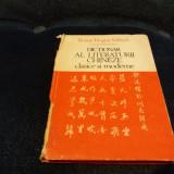 ILEANA HOGEA VELISCU - DICTIONAR AL LITERATURII CHINEZE