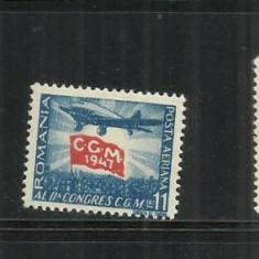ROMANIA 1947 LP. 225, Nestampilat