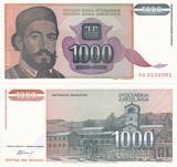 IUGOSLAVIA 1.000 dinara 1994 UNC!!!