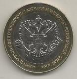 RUSIA  10  RUBLE  2002  MINISTERUL  ECONOMIEI ,   XF++ , livrare  in  cartonas, Europa, Cupru-Nichel