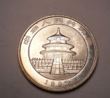 China 10 Yuan 1992 Panda Uncie ARGINT, Asia