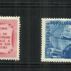 ROMANIA 1949 - CONFERINTA MUNCITORILOR DIN TRANSPORTURI, DANTELAT - LP. 258