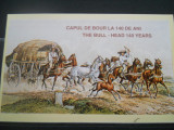 1998/2018  LP 1460  ZIUA MARCII POSTALE ROMANESTI, Nestampilat