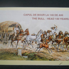 1998/2018 LP 1460 ZIUA MARCII POSTALE ROMANESTI - Timbre Romania, Nestampilat