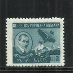 ROMANIA 1950 LP. 269 - Timbre Romania, Nestampilat