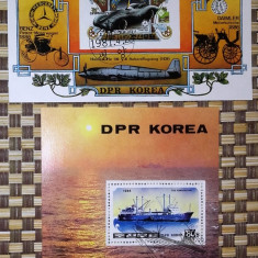 KOREA – AUTOMOBILE, VAPOARE, COLITE stampilate, SA23 - Timbre straine