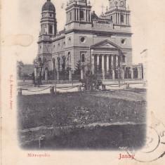 IASI MITROPOLOIA, CIRCULATA 1900, ROMANIA. - Carte Postala Moldova pana la 1904, Fotografie
