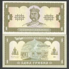 UCRAINA 1 HRIVNA GRIVNA 1992 UNC [1] P-103a, Semnatura VADIM GETMAN - bancnota europa