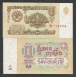 RUSIA URSS 1 RUBLA 1961 [1] P - 222a.2 ( Litere Mare Mica ) , a UNC
