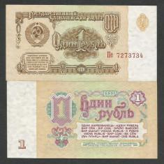 RUSIA URSS 1 RUBLA 1961 [12] P-222a.1, a UNC - bancnota europa