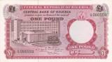 NIGERIA 1 pound ND (1967) XF+++!!!