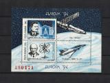 Romania MNH 1994 - Europa Astronomie - LP 1342 - cel mai ieftin, Nestampilat