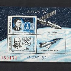 Romania MNH 1994 - Europa Astronomie - LP 1342 - cel mai ieftin - Timbre Romania, Nestampilat