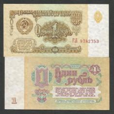 RUSIA URSS 1 RUBLA 1961 a UNC - UNC [7] P-222a.2, aproape necirculata - bancnota europa