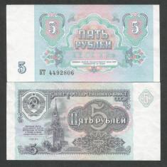 RUSIA 5 RUBLE 1991 UNC [1] P-239a, necirculata - bancnota europa