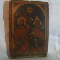Sfanta Treime litografie veche