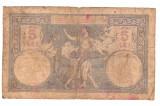 SV * Romania  5  LEI  1928  ,  22 Noiembrie  (2)