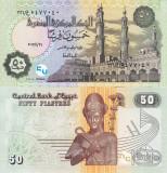 EGIPT 50 piastres 2017 UNC!!!