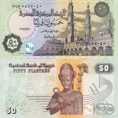 EGIPT 50 piastres 2017 UNC!!! - bancnota africa