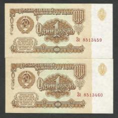 RUSIA URSS 1 RUBLA 1961 UNC [01] P-222a.1, Serie Consecutiva pret / 2buc - bancnota europa