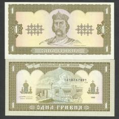 UCRAINA 1 HRIVNA 1992 UNC [2] P-103b, Semnatura VICTOR YUSHCHENKO - bancnota europa