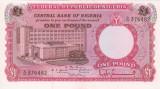 NIGERIA 1 pound ND (1967) XF+++/AUNC-!!!